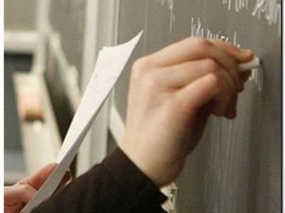 ПростоСдал ру Статьи Экономическая диссертация