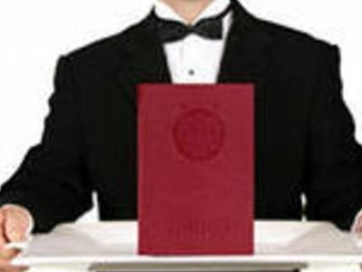 ПростоСдал ру Как написать реферат к диплому Как написать реферат к диплому