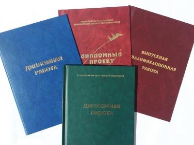 ПростоСдал ру Кандидатская диссертация Каталог диссертаций