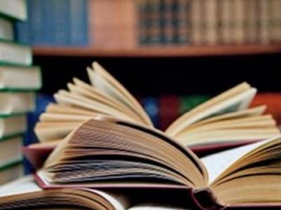 ПростоСдал ру Оформление списка литературы в дипломе Оформление списка литературы в дипломе